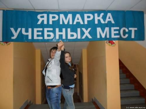 Ярмарка учебных мест 2011 - Школьные Будни - Фотоальбом - Оф…