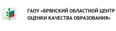 Брянский областной центр оценки качества образования